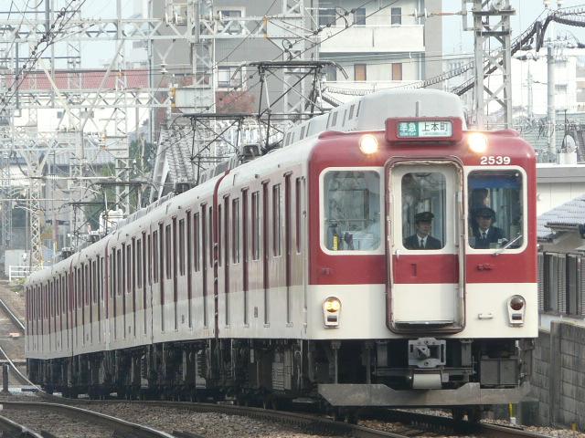 P1160540