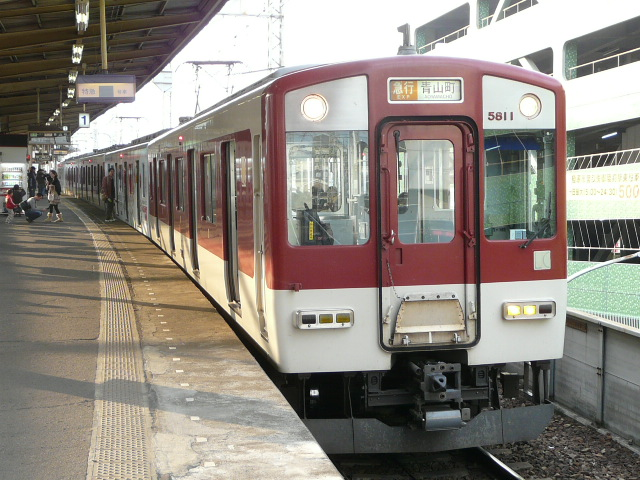 P1160554