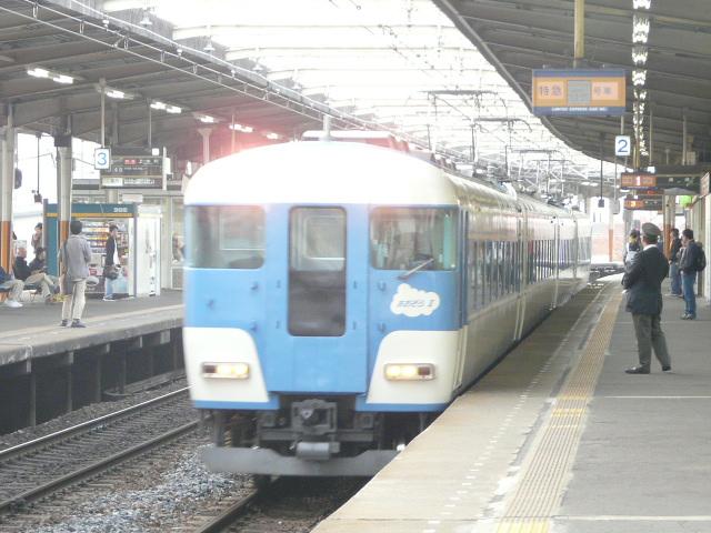 P1160562