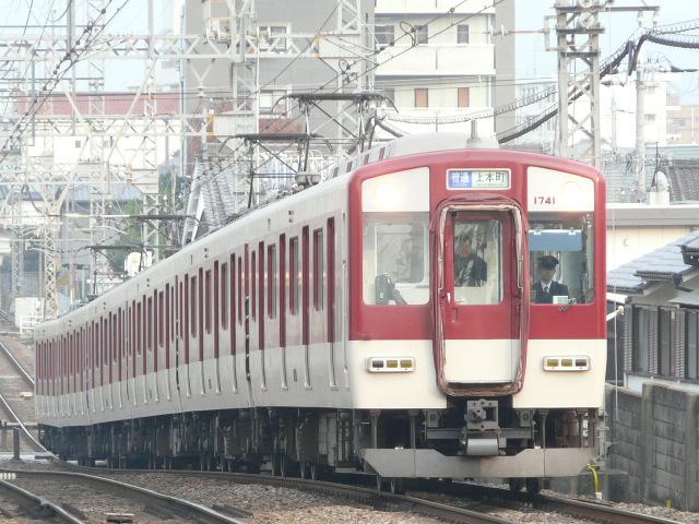 P1160564