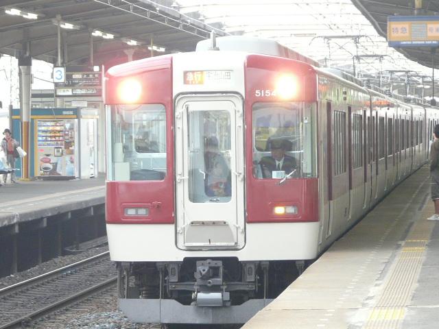 P1160567