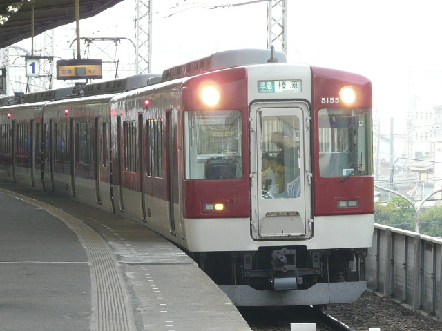 P1160569