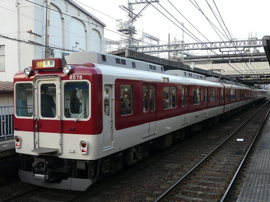 P1160571