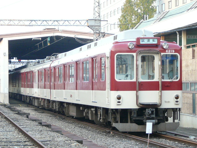 P1160574