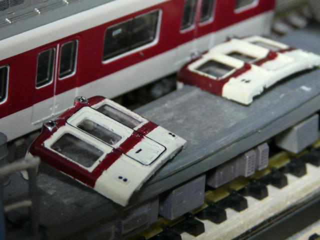 P1160584