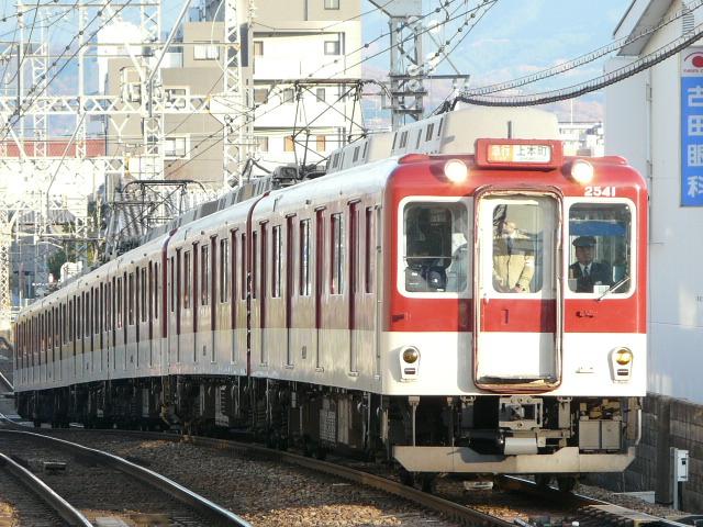 P1160603