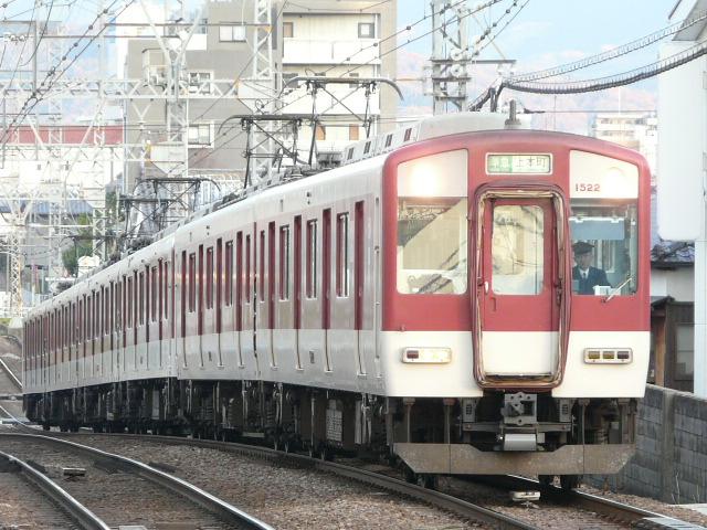 P1160612