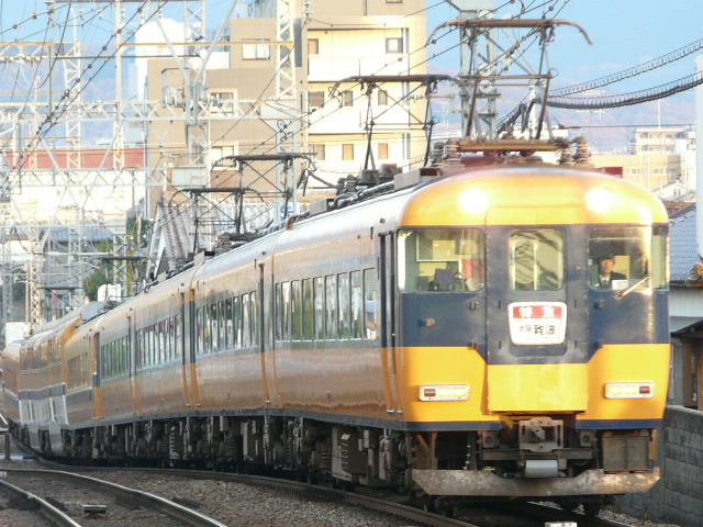 P1160615