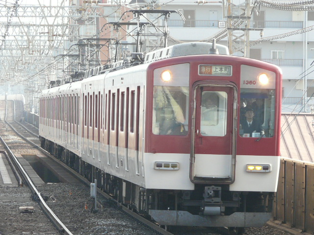 P1160636