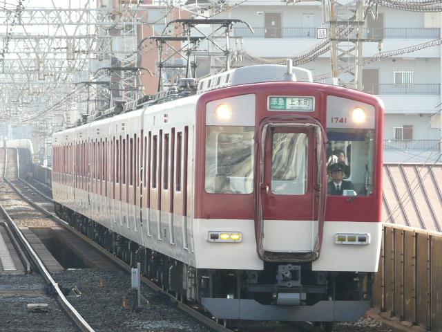 P1160642