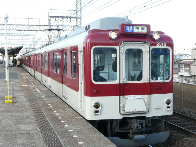 P1160643