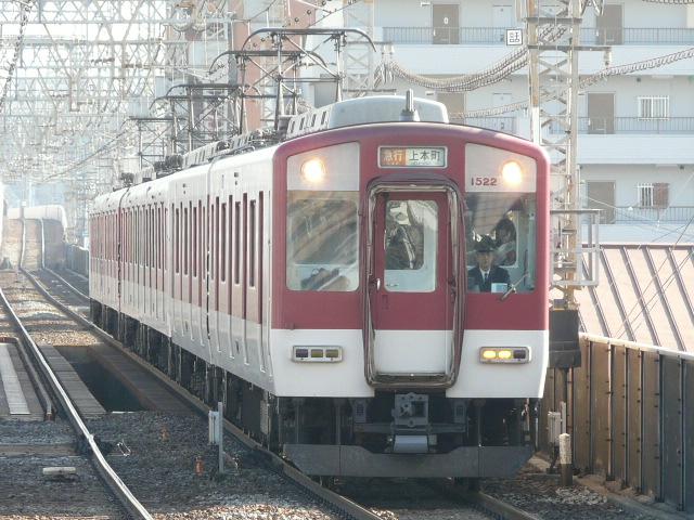 P1160649