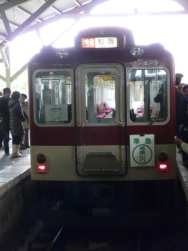 P1160684
