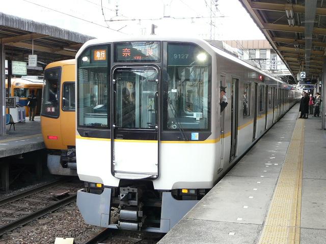 P1160691