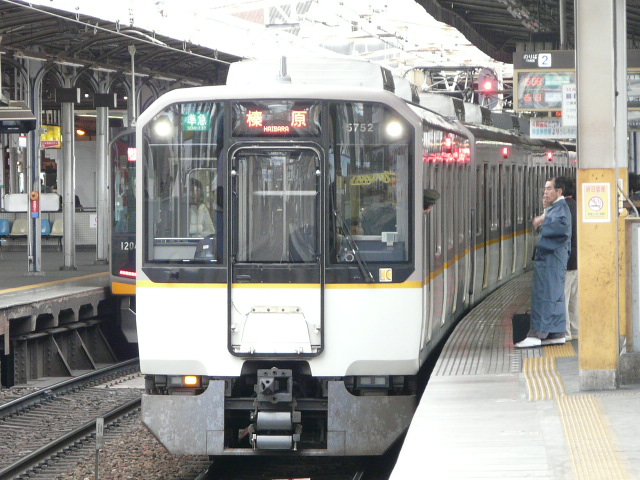 P1160722