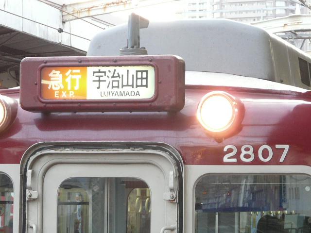 P1160746