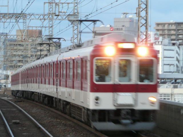 P1160748