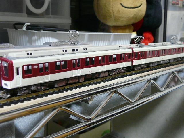 P1160774