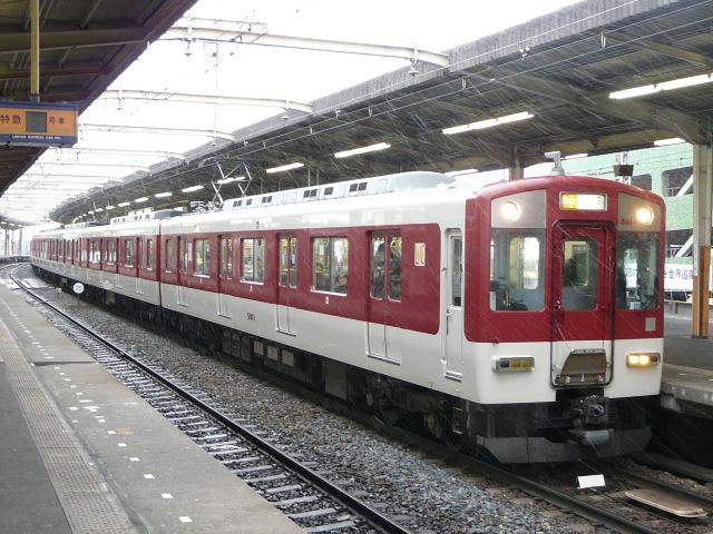 P1160790