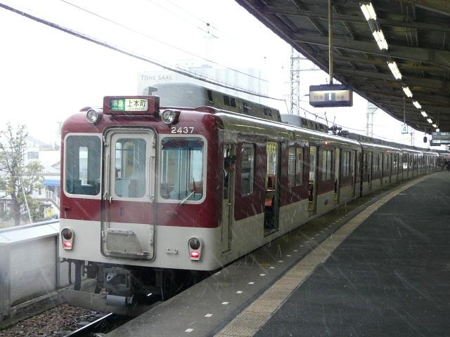P1160791