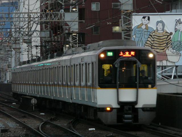 P1160832