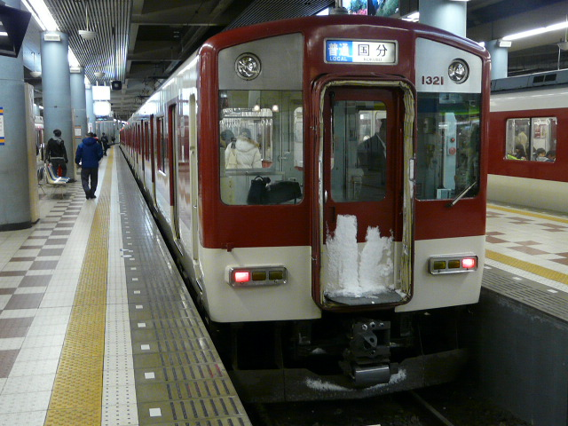 P1160841