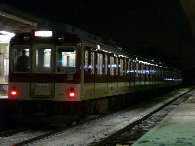 P1160865
