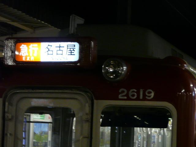 P1160871