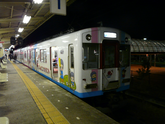 P1160872
