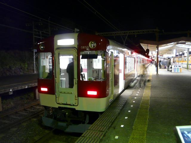 P1160873