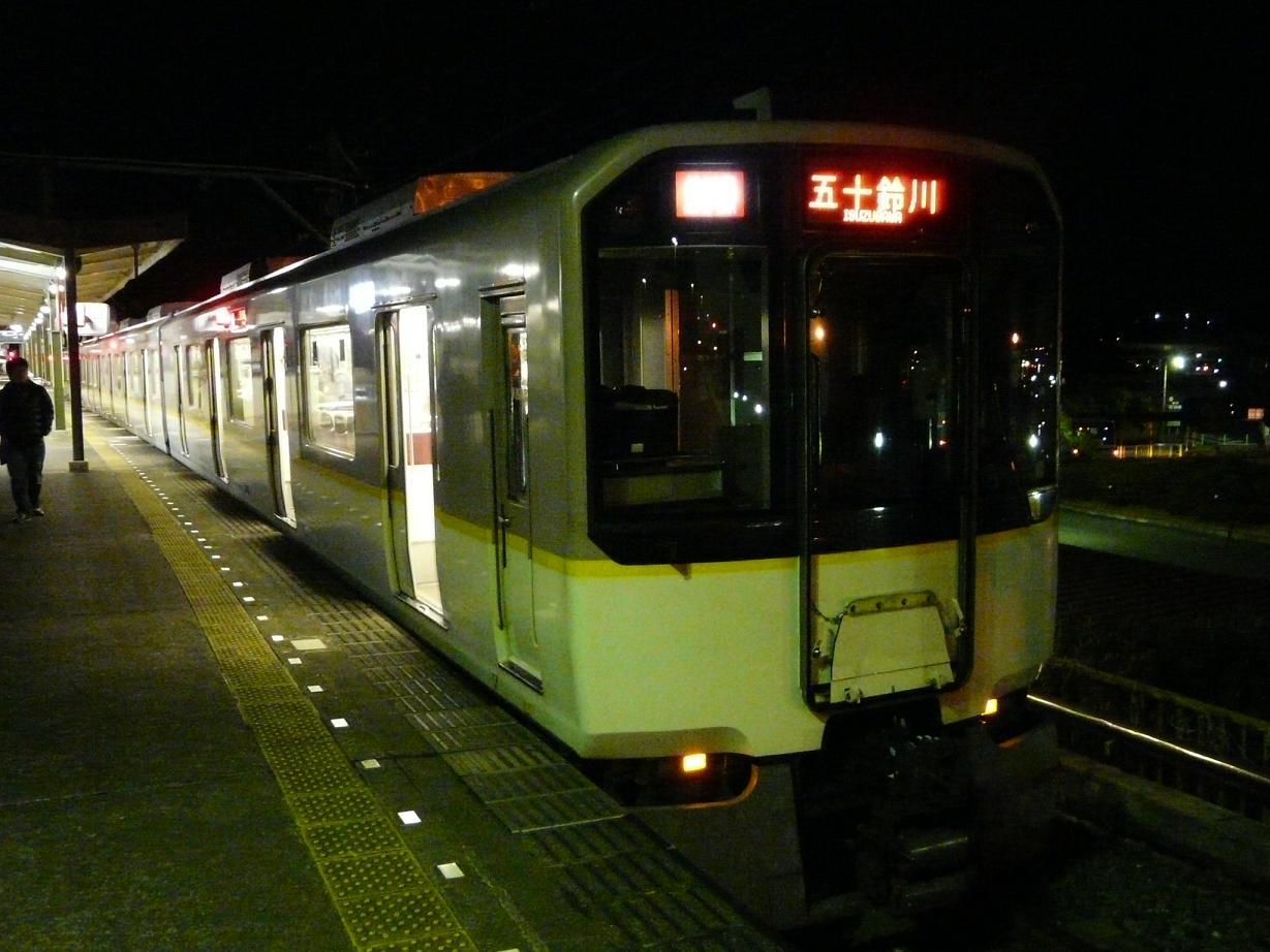 P1160879