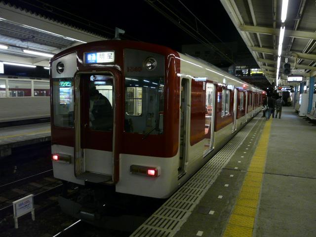 P1160902
