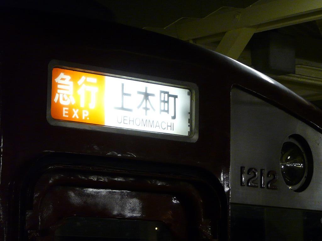 P1160910