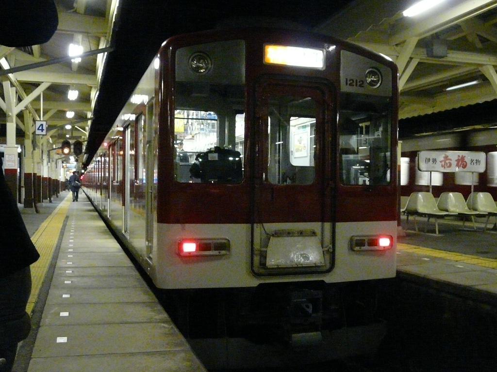 P1160911