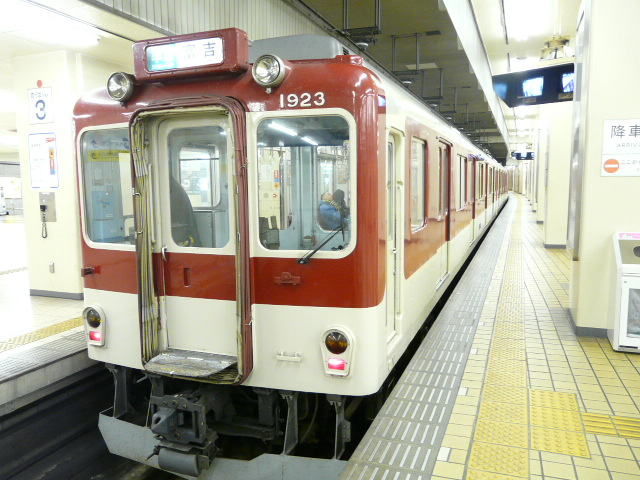 P1160921
