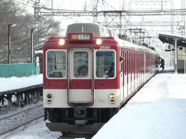 P1160958