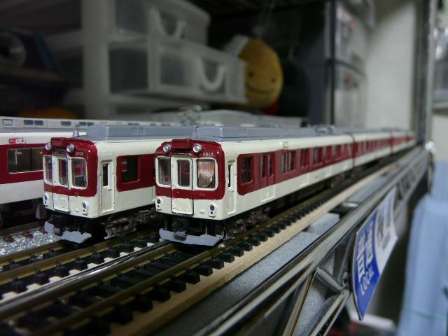 P1160965