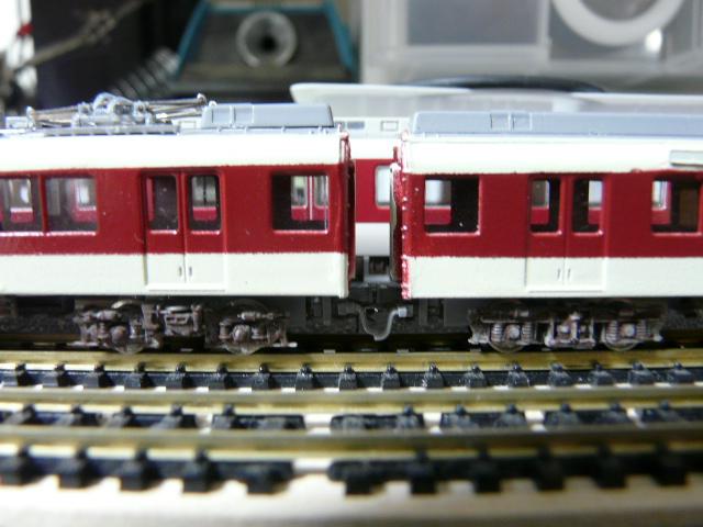 P1160967