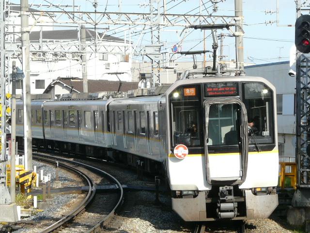 P1160970