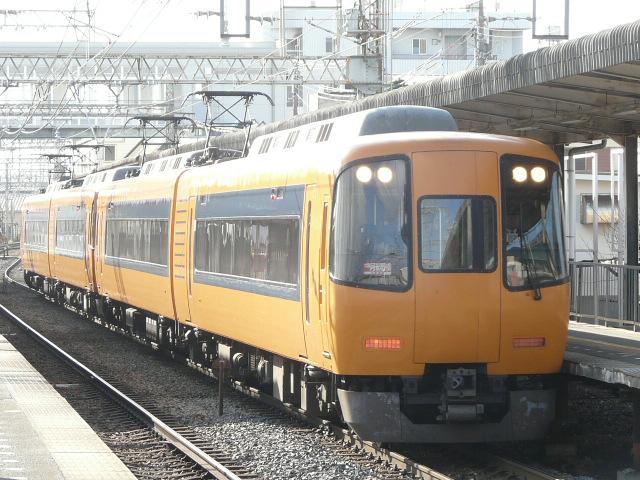P1160976