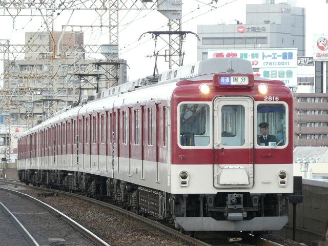 P1160987