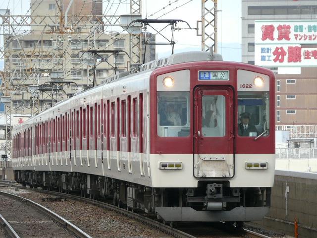 P1170001