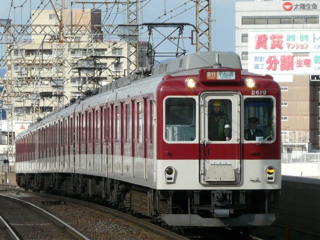 P1170006