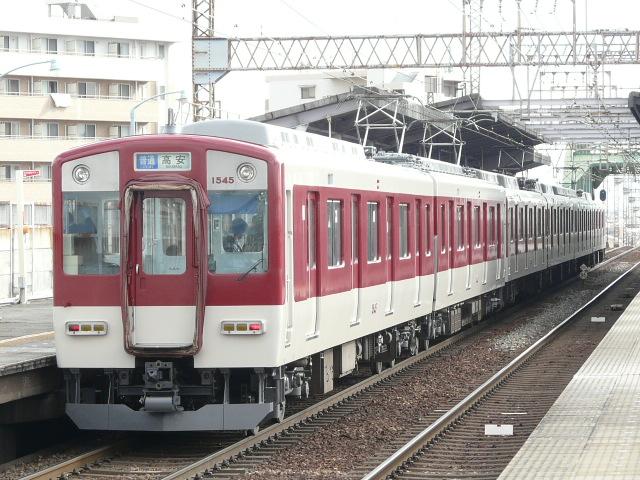 P1170011