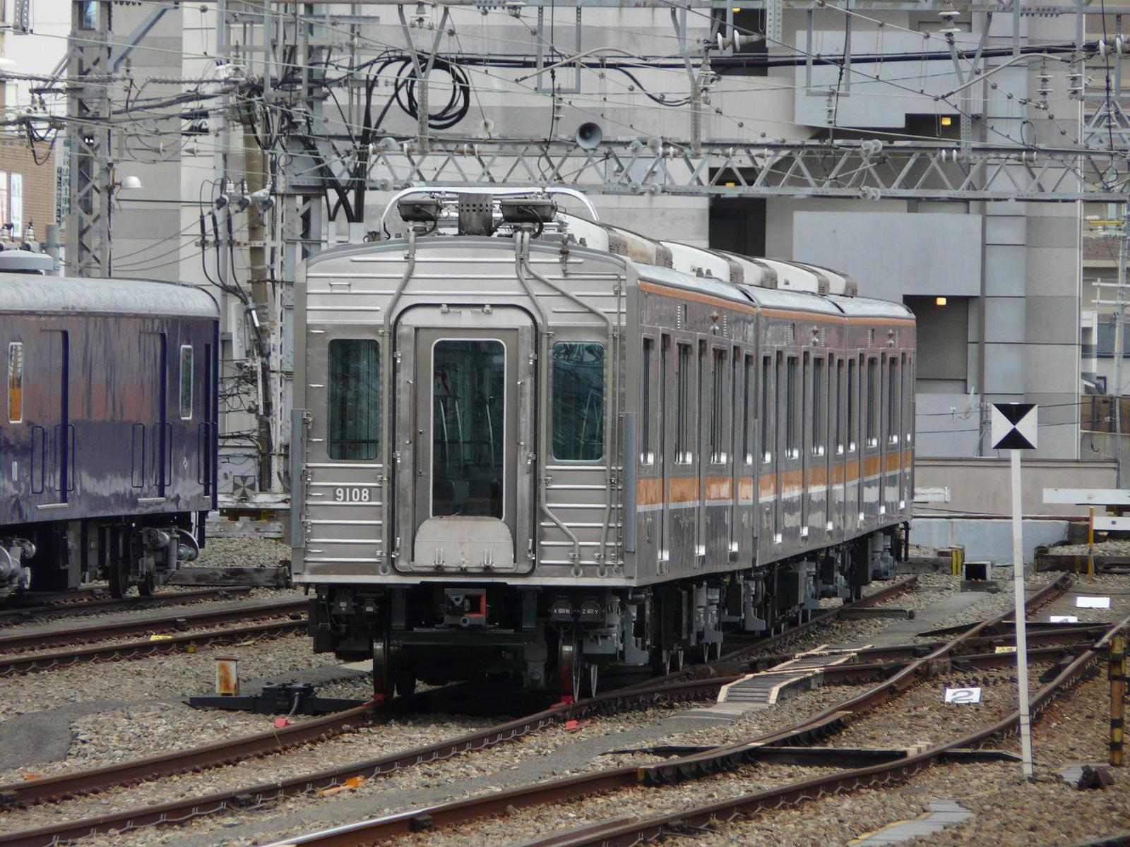 P1170022
