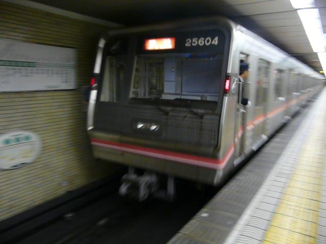 P1170050