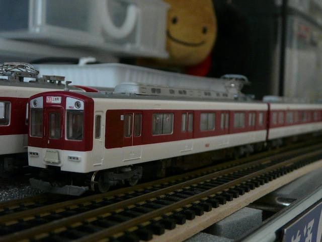 P1170051