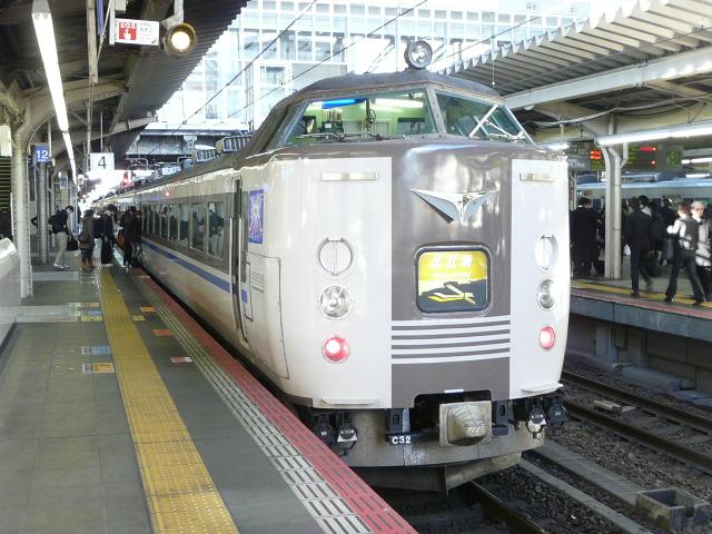 P1170058