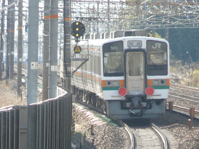 P1170089