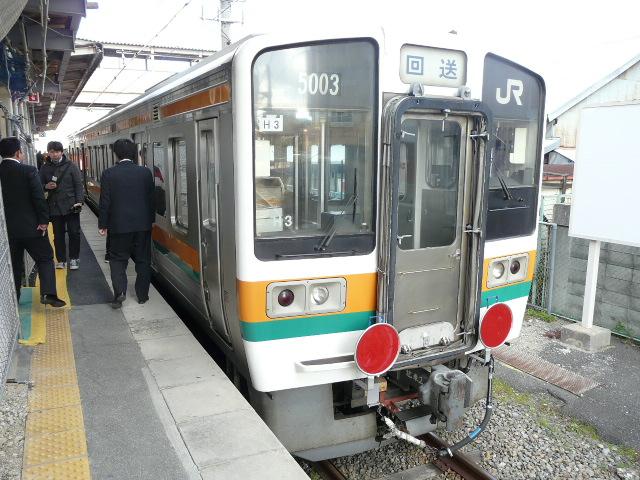 P1170102